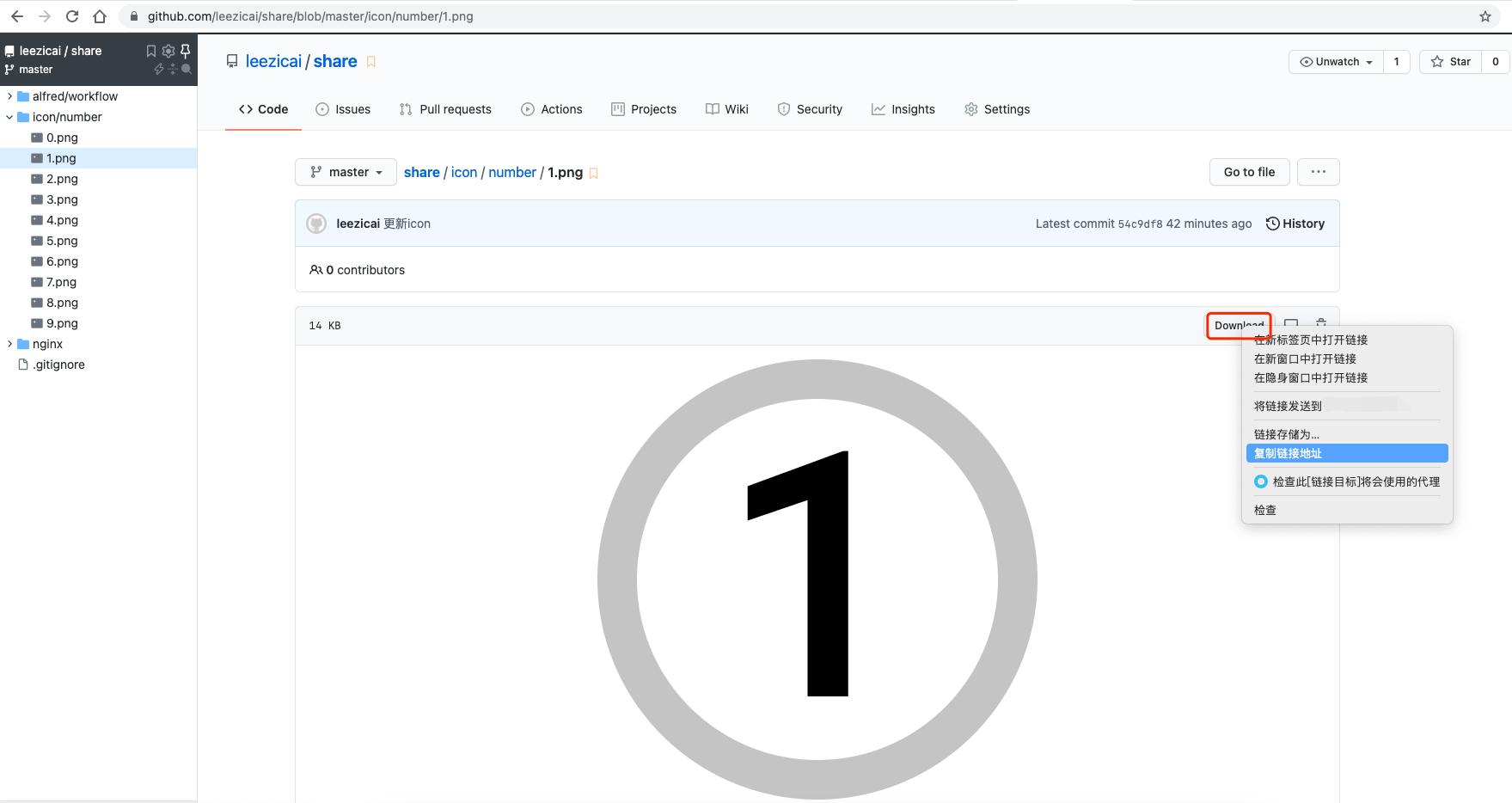 复制文件下载链接即可在markdown使用