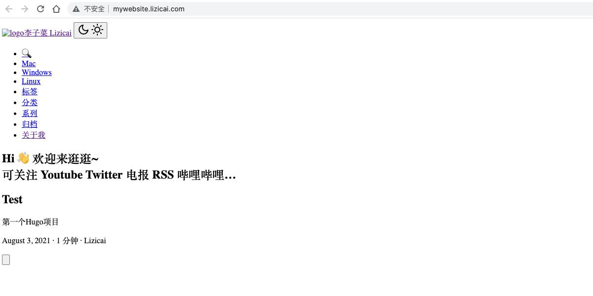 页面显示错误